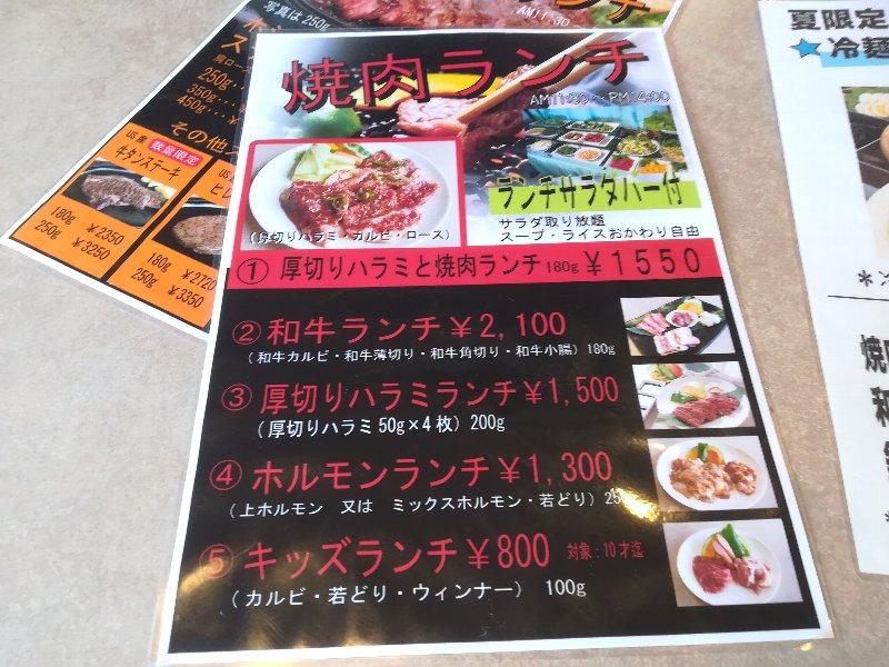 hoshiyama-fukui-006.jpg