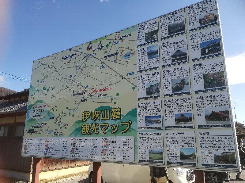 ibukisaba-maibara-005.jpg