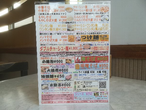 ichiriki4-tsuruga-002.jpg