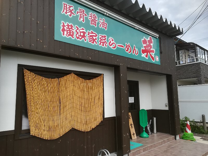 iekeihide2-fukui-002.jpg