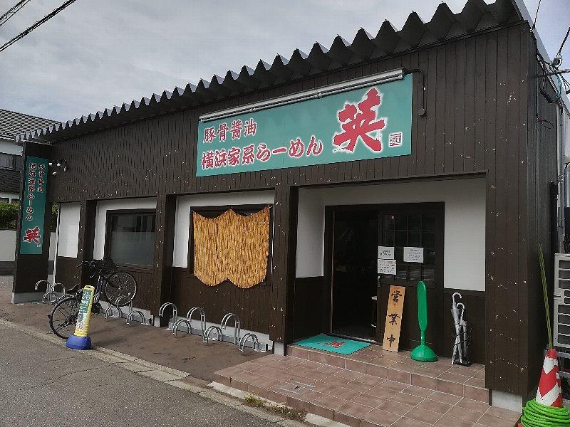 iekeihide2-fukui-016.jpg