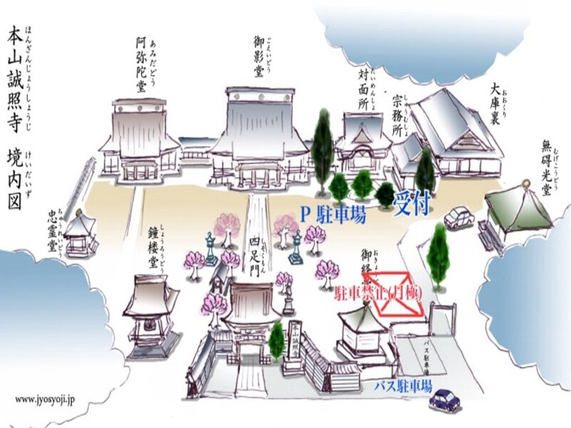 jyoshoji-sabae-031.jpg