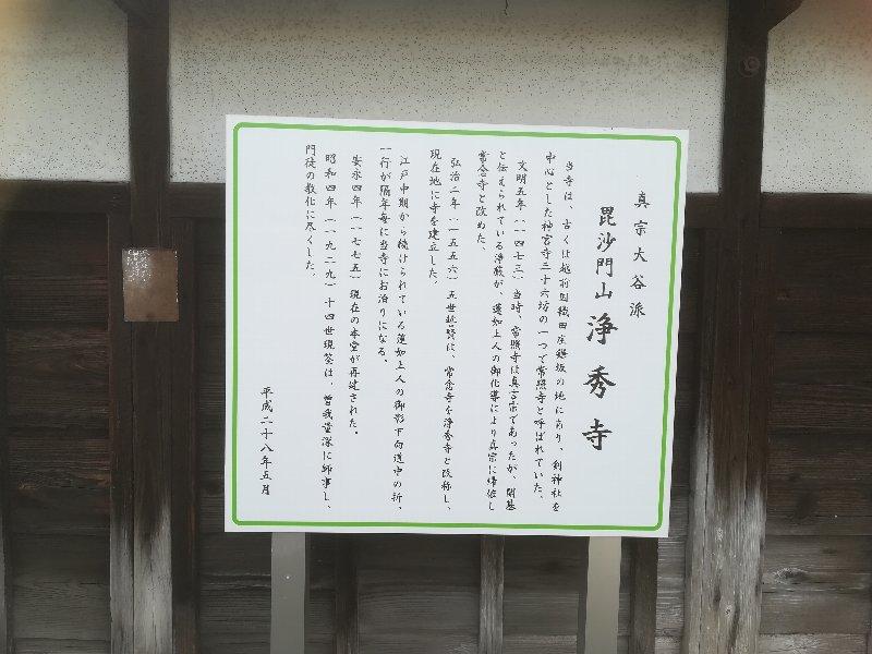 jyosyoji-takefu-001.jpg