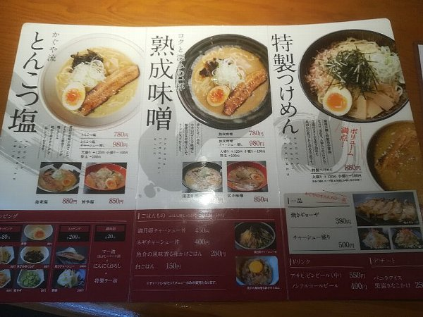 kagura4-tusuruga-001.jpg