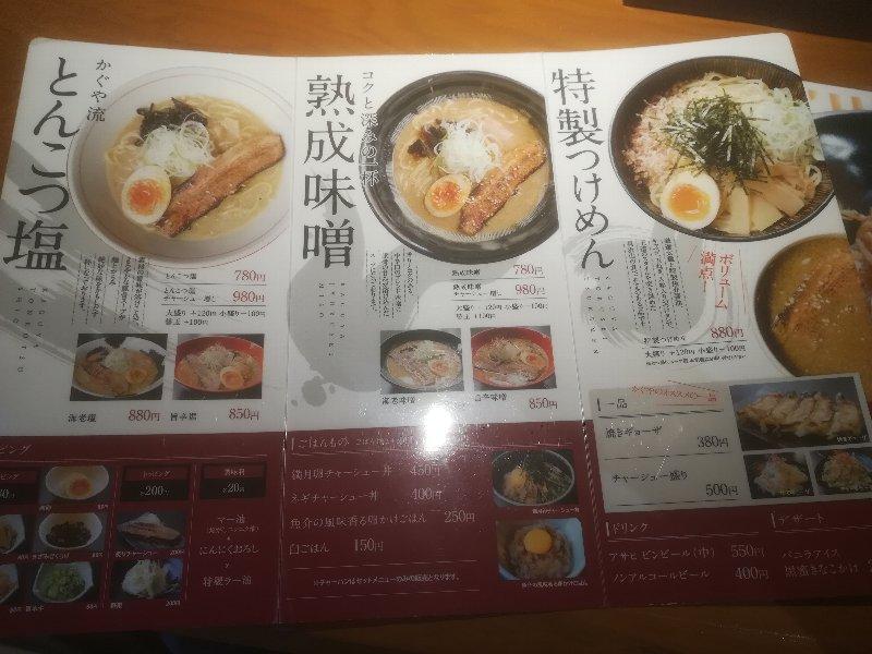 kagura5-tusuruga-003.jpg