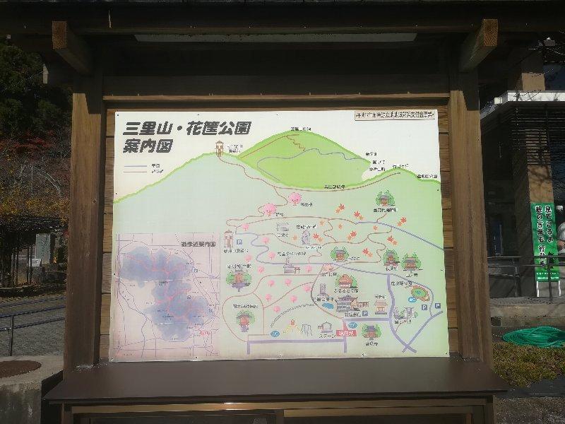kakyo2-awatabe-001.jpg