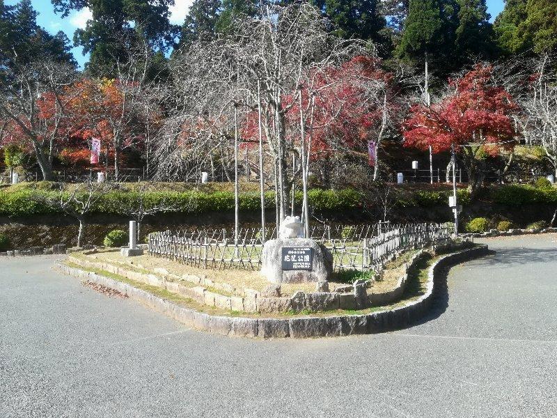 kakyo2-awatabe-009.jpg