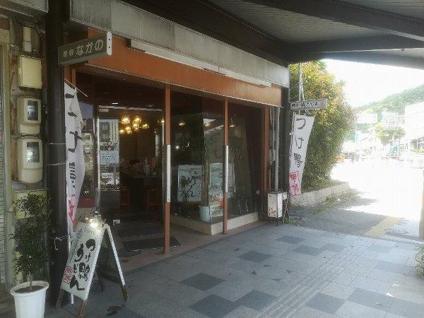 kamokin-tsuruga-002.jpg
