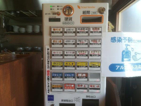 kanade-yasu-004.jpg