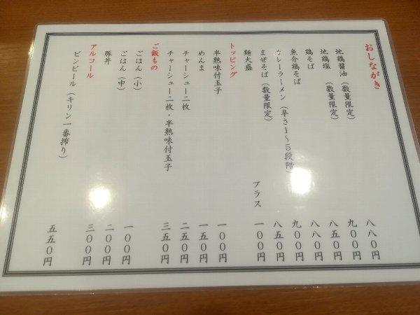 kanade-yasu-006.jpg
