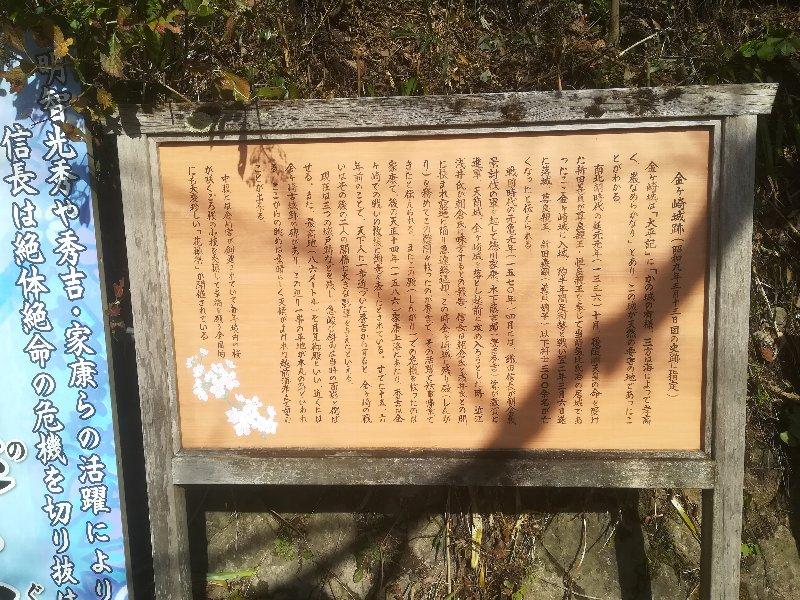 kanakasakigu5-tsuruga-046.jpg