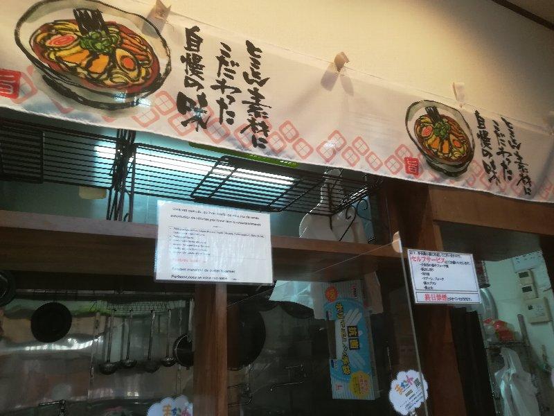 katsuki3-takefu-004.jpg