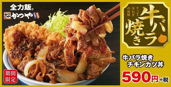 katsuya-tsuruga-011.jpg
