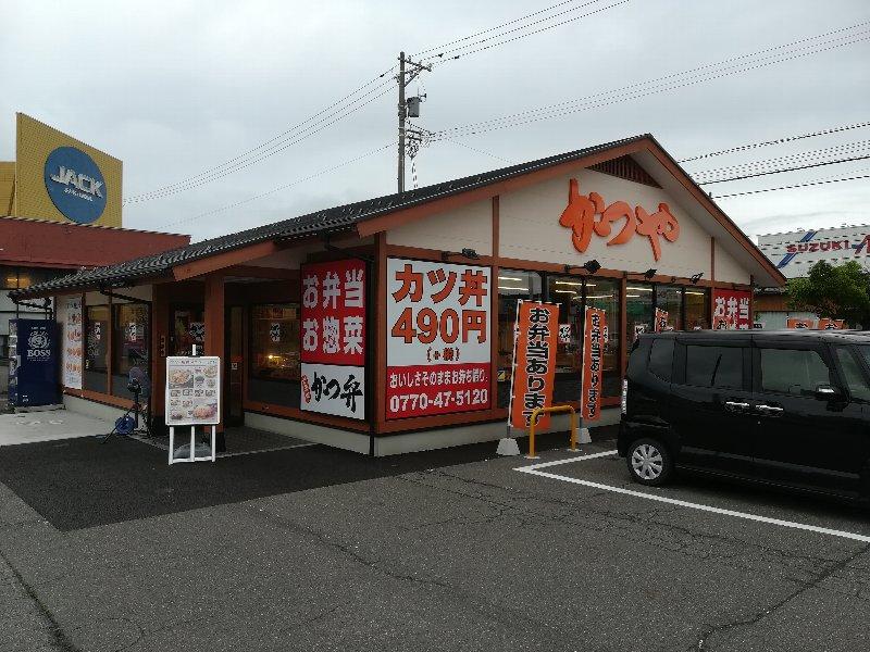 katsuya3-tsurugai-015.jpg