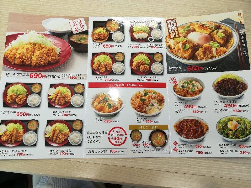 katsuya4-tsuruga-003.jpg