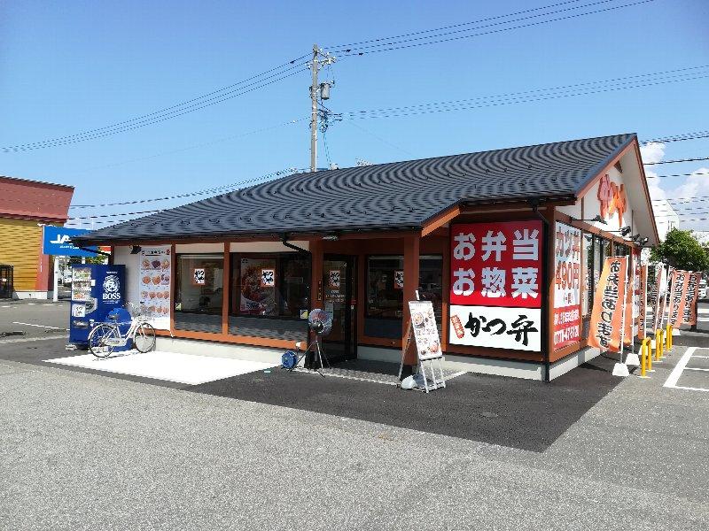 katsuya4-tsuruga-012.jpg