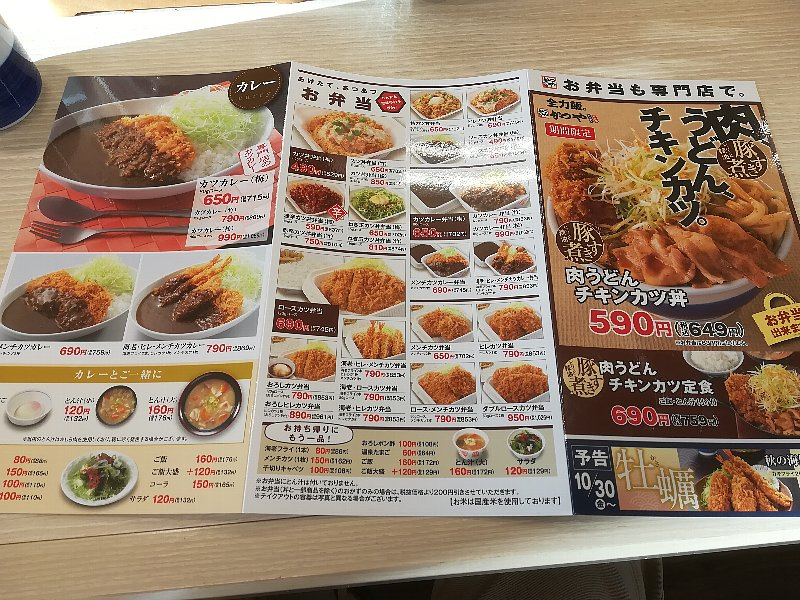 katsuya5-tsuruga-032.jpg