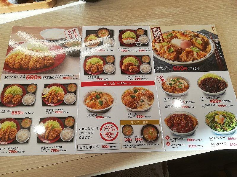 katsuya5-tsuruga-033.jpg