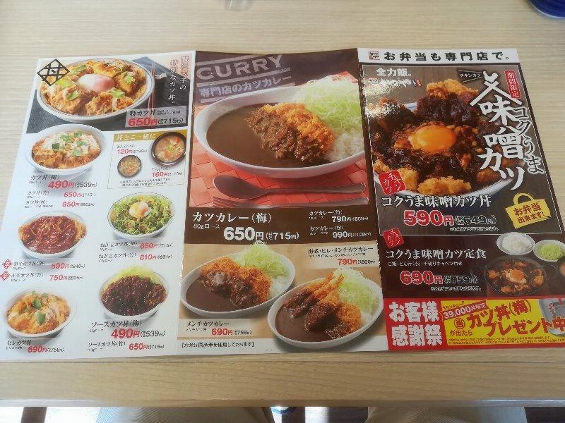 katsuya7-tsuruga-001.jpg