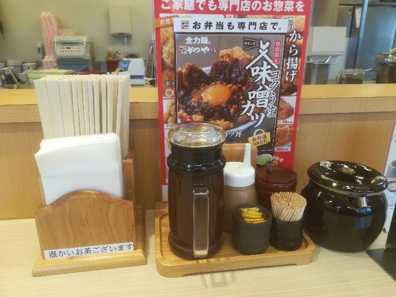 katsuya8-tsuruga-001.jpg