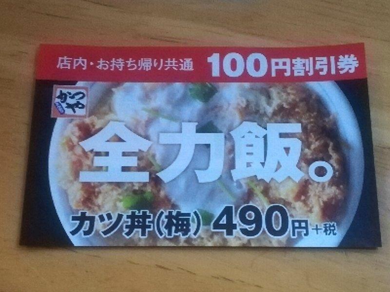 katsuya8-tsuruga-006.jpg