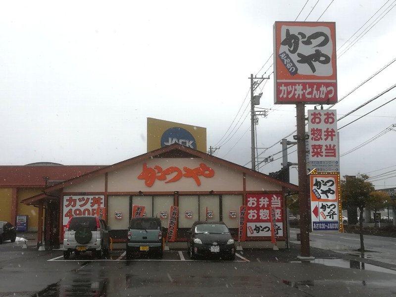 katsuya9-tsuruga-001.jpg