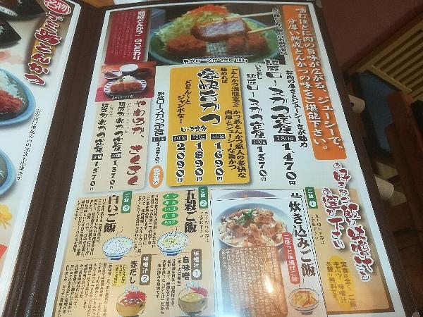 katsuyashi2-fukui-002.jpg