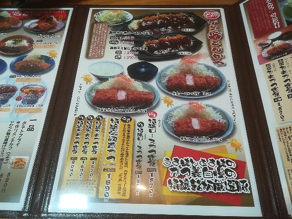 katsuyashi2-fukui-003.jpg