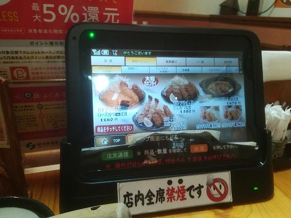 katsuyashi2-fukui-005.jpg