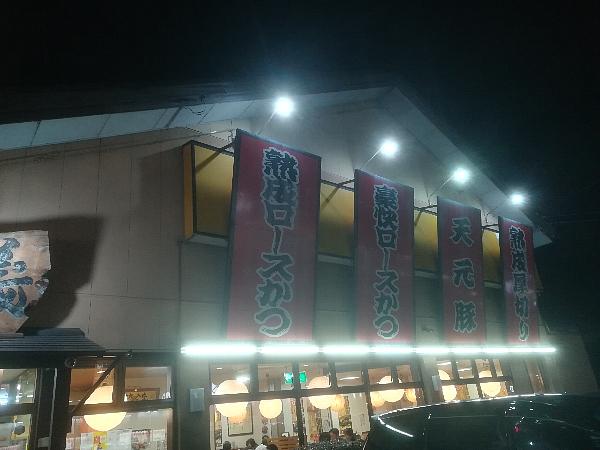 katsuyashi2-fukui-017.jpg
