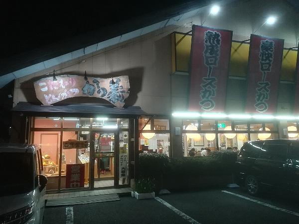 katsuyashi2-fukui-019.jpg