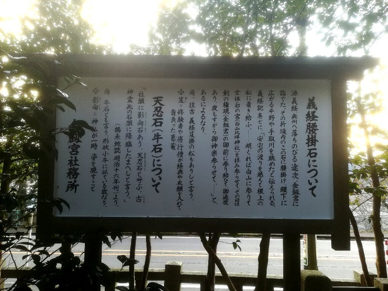 kinkengu-hakusan-017.jpg