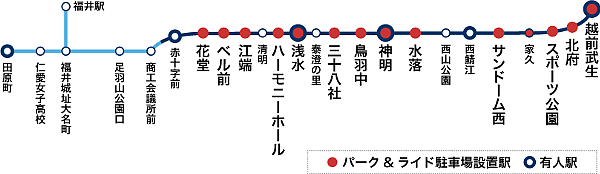 kitagoeki-takrfu-032.png