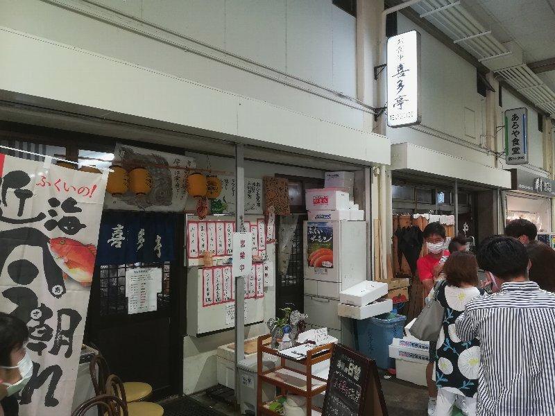 kitatei-fukui-004.jpg