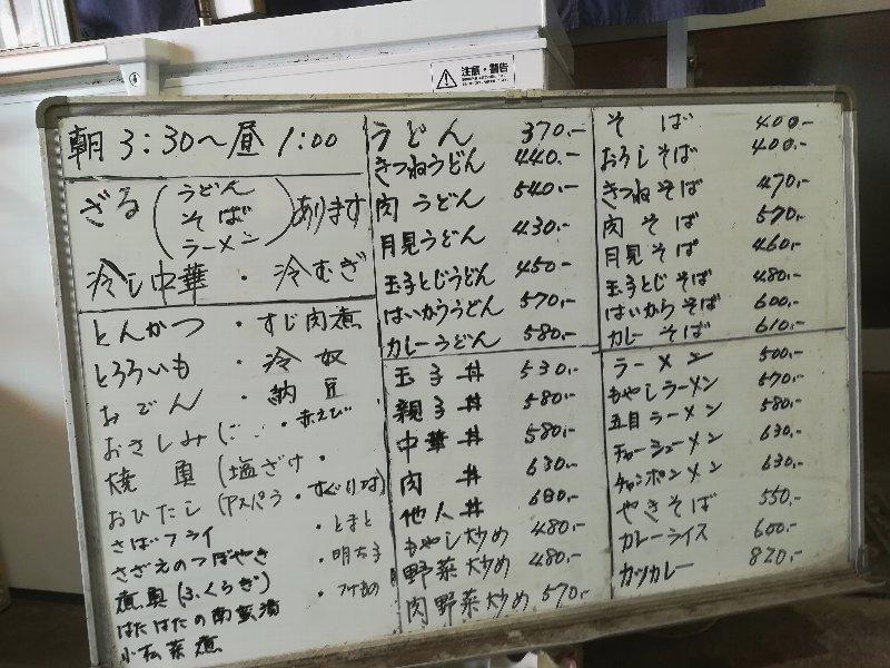 kitatei-fukui-008.jpg