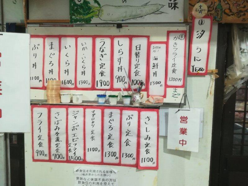 kitatei-fukui-012.jpg