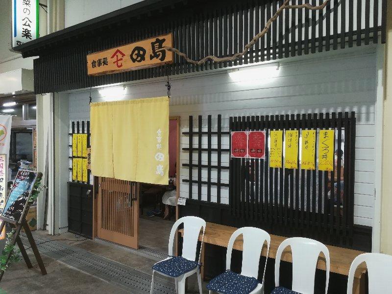 kitatei-fukui-020.jpg