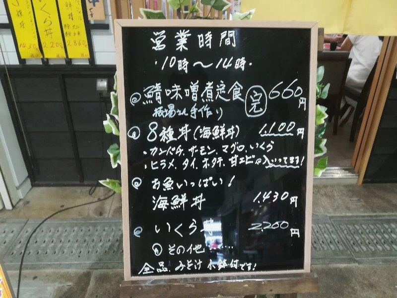 kitatei-fukui-021.jpg