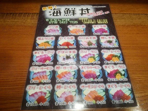 kizuna-takefu-015.jpg