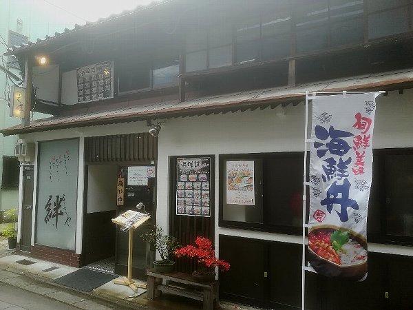 kizuna-takefu-027.jpg