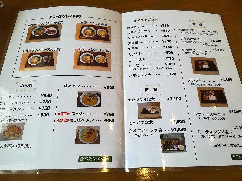 komeya-asahi-003.jpg