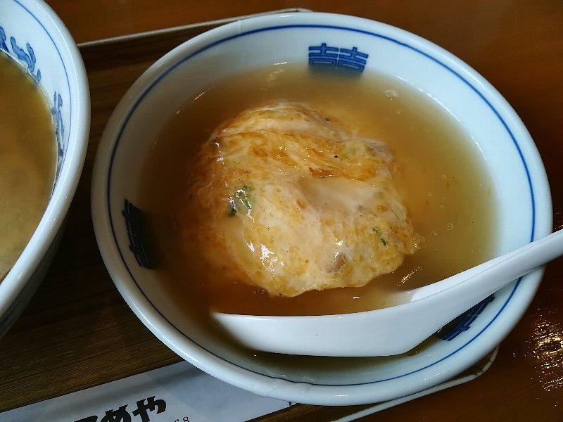 komeya-asahi-010.jpg