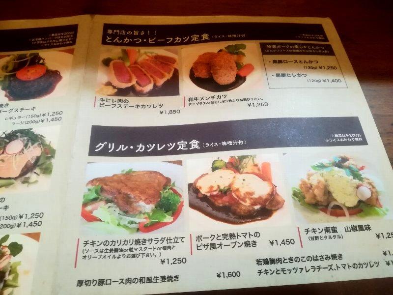 konohana-tsuruga-008.jpg