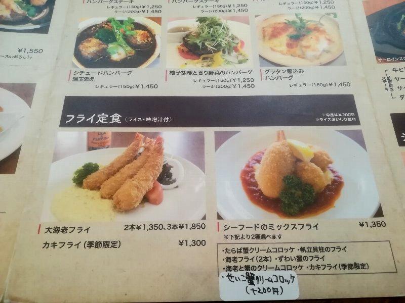 konohana-tsuruga-010.jpg