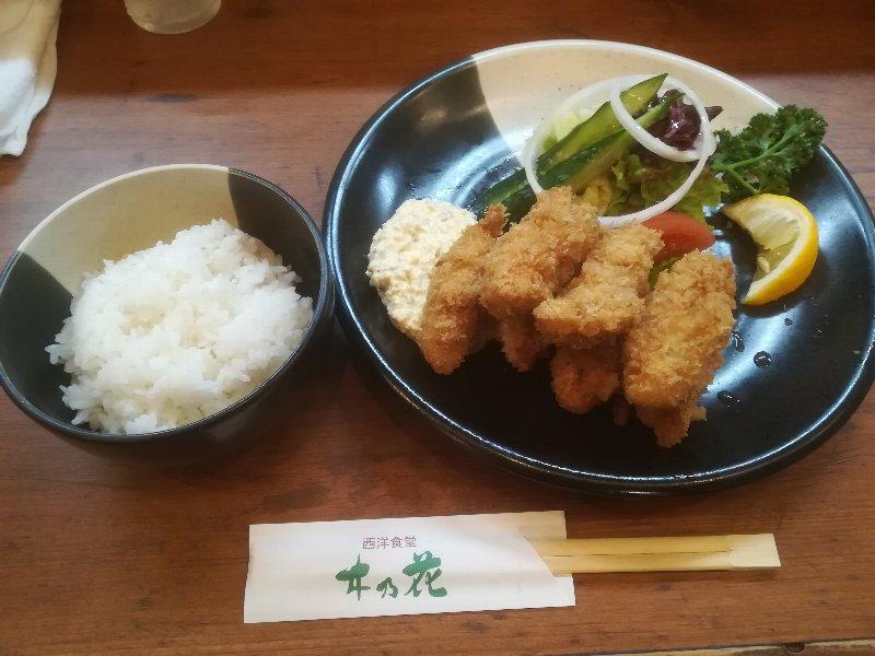 konohana-tsuruga-011.jpg
