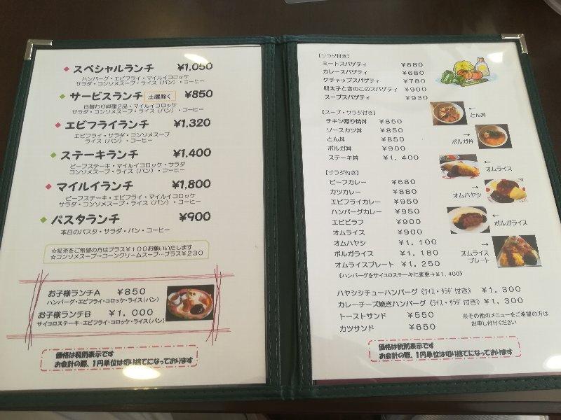 mairui-takefu-005.jpg