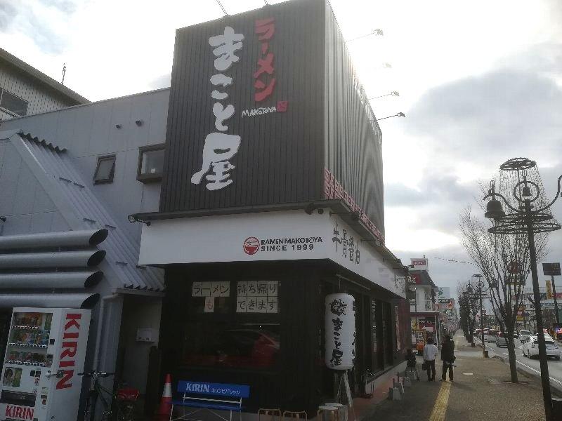 makotoya-hikone-003.jpg