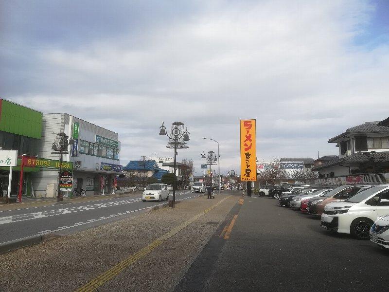 makotoya-hikone-005.jpg