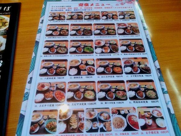 manrai4-tsuruga-001.jpg