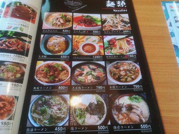 manrai4-tsuruga-003.jpg